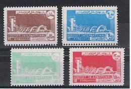 AFGHANISTAN:  1964  P.A.  INAUGURAZIONE  -  4  VAL. N. -  YV/TELL. 57//61 - Afghanistan