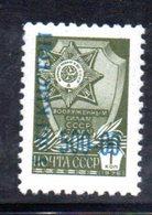 884 490 - UZBEKISTAN 1993 ,  Unificato N. 25  Nuovo *** - Uzbekistan
