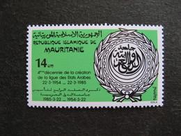 Mauritanie: TB N° 564, Neuf XX. - Mauritania (1960-...)
