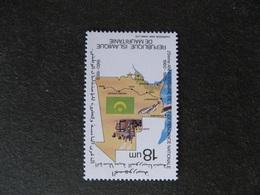 Mauritanie: TB N° 570, Neuf XX. - Mauritania (1960-...)