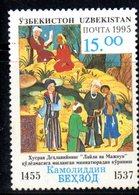 889 490 - UZBEKISTAN 1995 ,  Unificato N. 90  Nuovo *** - Uzbekistan