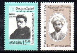 890 490 - UZBEKISTAN 1996 ,  Unificato N. 122/123  Nuovo *** - Uzbekistan