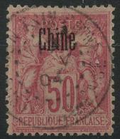 Chine (1894) N 11 (o) - Chine (1894-1922)