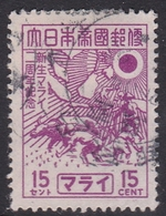 Malaya Japan Occupation N 43 1944 15c Violet, Used - Great Britain (former Colonies & Protectorates)