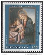 """Congo 1992 Sc. 995C  """"Madonna Del Libro """"  Quadro Dipinto Da S. Botticelli  Preobliterato Painting Tableau CTO - Madonne"""