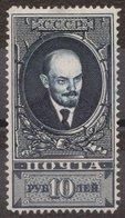 Russia USSR 1925, Mi 297BX, **, MNH, L 13 1/2 - Unused Stamps