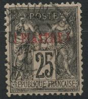 Levant (1885) N 4 (o) - Oblitérés