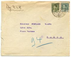 Iraq 1937 Cover Baghdad To Paris France W/ Scott 65 & 71 King Ghazi - Iraq