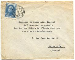 Iran 1938 Cover Tehran To Paris France W/ Scott 851 Riza Shah Pahlavi - Iran