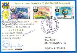 Ballonpost 1979 Carte Postal Illustre Par Ballon De Muqdisho. Voir 2 Scan - Somalia (1960-...)
