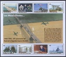 F722 1995 NICARAGUA MILITARY & WAR 50TH ANNIVERSARY 1945-1995 1KB MNH - 2. Weltkrieg