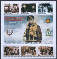 F726 GAMBIA WORLD WAR II 60TH ANNIVERSARY OF THE END 1KB MNH - 2. Weltkrieg