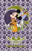 Télécarte ARGENT NEUVE Japon / 110-208758 - DISNEY Disneyland Série Métal 3/6 - MICKEY - Japan MINT SILVER Phonecard - Disney