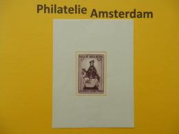 Belgium 1942, WINTERHULP / SECOURS D'HIVER: Mi 599, Bl. 16, ** - Blocks & Sheetlets 1924-1960