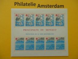 Monaco 1986, EUROPA CEPT: Mi 1746-47, Bl. 32, ** - 1986