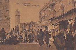 Bazar Di Giaffa - Missioni Italiane        (180620) - Palestina