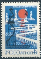 B1604 Russia USSR Industry Science Energy Oil ERROR (1 Stamp) - Petrolio