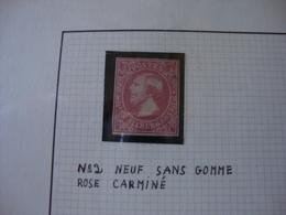Timbre N°1 Guillaume III - 1852 Guillaume III