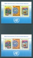 PILIPINAS - 2005 - MNH/** - ONU - Yv BLOC 225-226  - Lot 17191 - Philippines