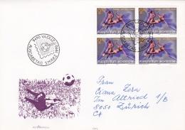 Liechtenstein FDC 1990 FIFA World Cup Italy Football Block Of Four  (G92-25) - 1990 – Italia