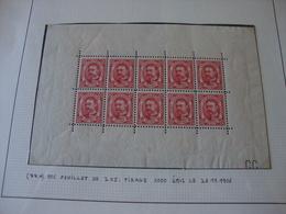 Feuillet De 10 Timbres Du N°74A. - 1852 Guillaume III