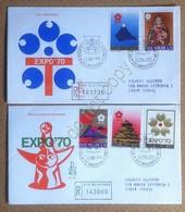 FDC Venetia Vaticano 1970 - Expo 70 Tokio - Raccomandate Timbro Arrivo - Francobolli
