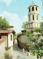 Bulgarie Plovdiv Animée Belle Vue De L'Eglise - Bulgarie
