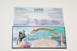Russia 15.05.2003 Mi # Bl 55, St Petersburg Tercentenary (III), COA, MNH OG - Nuevos