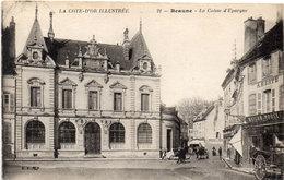 BEAUNE - La Caisse D' Epargne Maison Modèle - Aberte (107333) - Beaune