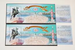 Russia 23.05.2003 Mi # Bl 56-57, St Petersburg Tercentenary (IV), COA, MNH OG - Nuevos