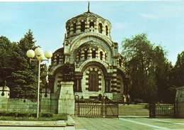 Bulgarie Plewen Pleven Das Mausoleum Der Gefallen - Bulgarie