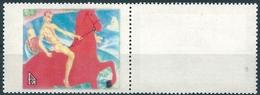 B1618 Russia USSR Art Painting Animal Nude ERROR (1 Stamp) - Varietà E Curiosità