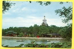 Peking .El Parque ( The Park ) Spanish Edition. En Languas Extranjeras  CHINA . Scarce - China