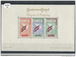 CAMBODGE 1961 - YT BF N° 17 NEUF SANS CHARNIERE ** (MNH) GOMME D'ORIGINE LUXE - Cambodia