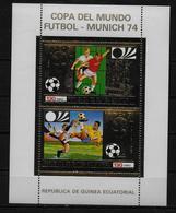 GUINEE EQUATORIALE  BF ( OR  ) * *  Cup 1974  Football Soccer  Fussball - Coppa Del Mondo