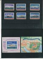 1981 Romania, 125° Anniversario Commissione Europea Per Il Danubio, Serie Completa Nuova (**) - Barche