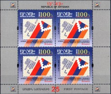 """Artsakh 2018 """" 25th Anniersary Of The Issue Of The First Postage Stamp Of The Rep.of Artsakh"""" SS Quality:100% - Armenia"""