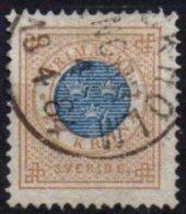 SUEDE - 1 K. De 1872/85 Oblitéré TTB - Oblitérés