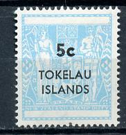 1967 - TOKELAU  -  Mi. Nr. 5 - NH - (CW4755.21) - Tokelau