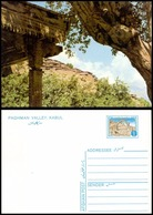 Afghanistan Paghman Valley Kabul Postal Stationary Postcard (EN-11) - Afghanistan
