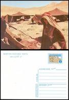 Afghanistan Bamyan Kochies Tents Postal Stationary Postcard (EN-11) - Afghanistan