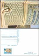 Afghanistan Herat Grand Mosque Postal Stationary Postcard (EN-11) - Afghanistan