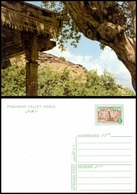 Afghanistan Buddha - Paghman Valley Kabul Postal Stationary Postcard (EN-11) - Afghanistan