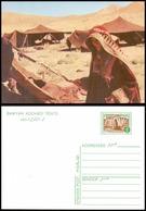 Afghanistan Buddha - Bamyan Kochies Tents Postal Stationary Postcard (EN-11) - Afghanistan