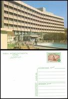 Afghanistan Buddha - Kabul Intercontinental Hotel Postal Stationary Postcard (EN-11) - Afghanistan
