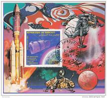 Djibouti 1983 Sc. C188 Space Vostok VI - V. Terechkova Spazio Sheet Perf. - FDC & Commemorrativi