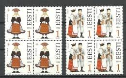 ESTLAND Estonia 1994 Michel 235 - 236 Trachten Traditional Folk Costumes As 4-blocks MNH - Costumes
