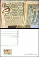 Afghanistan Buddha - Herat Grand Mosque Postal Stationary Postcard (EN-11) - Afghanistan