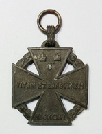 WWI - AUSTRIA / OSTERREICH  -  Croce I^ Guerra Mondiale (Karl Troop Cross / Karl - Truppen - Kreuz ) - 1916 - 1914-18
