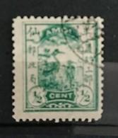 Chine - AMOY 1895  Oblitéré - Oblitérés